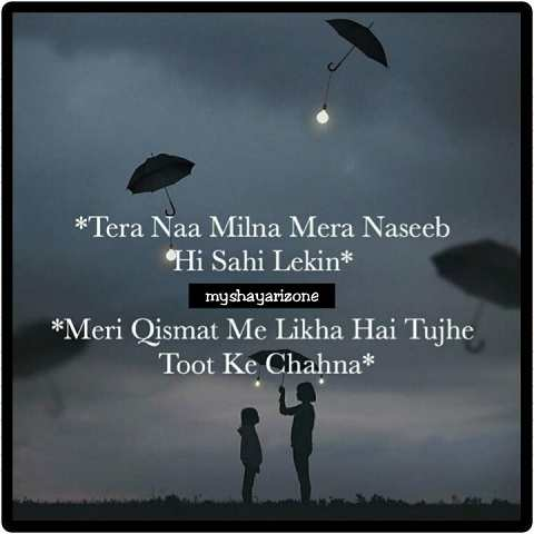 Heart Touching Sad Shayari Lines on Love