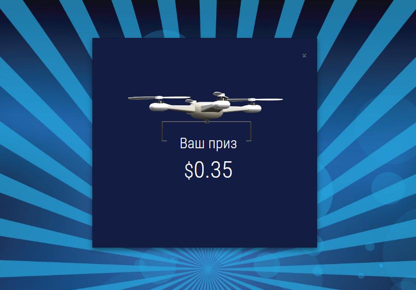 Лотерея в Dronex