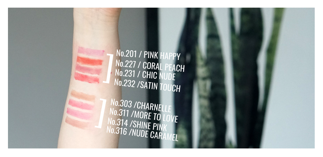 new nude pink coral lipstick