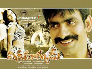 Vikramarkudu (2006) Hindi - Telugu Movie Download Dual Audio 500mb HDRip