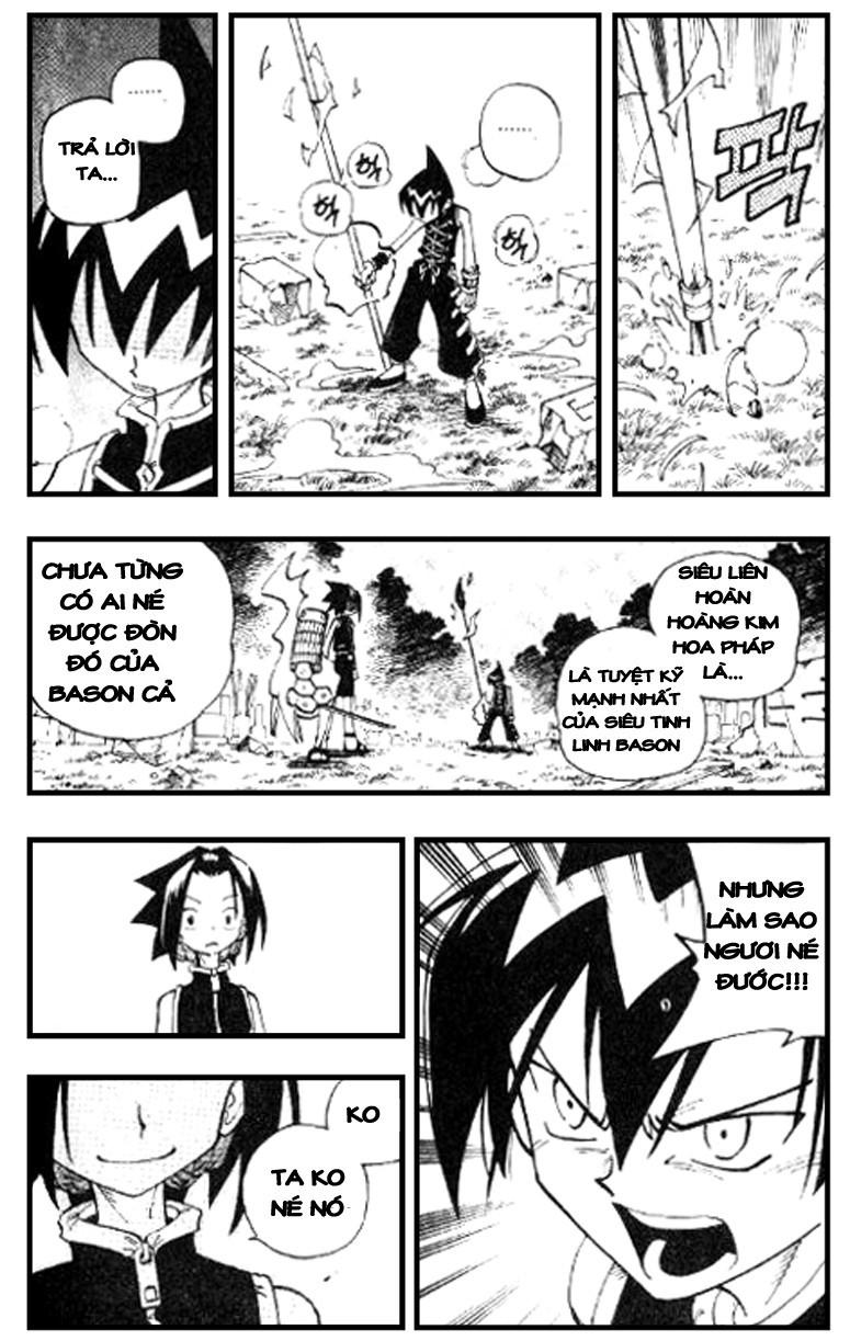Shaman King [Vua pháp thuật] chap 60 trang 17
