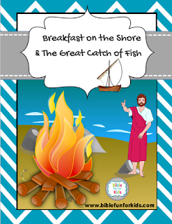 http://www.biblefunforkids.com/2017/04/413-great-catch-of-fish-breakfast-with.html