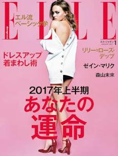 ELLE Japon エル ジャポン 2017年01月号  117MB
