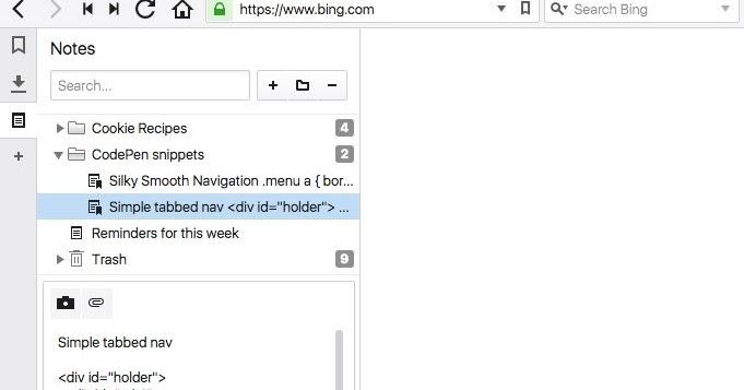 تحميل متصفح يفتح المواقع المحجوبة للكمبيوتر