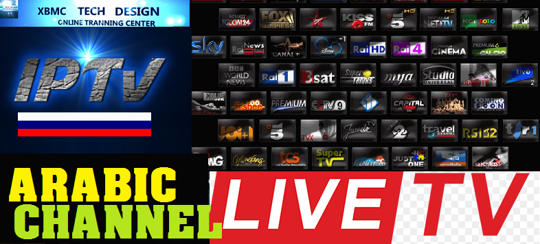 Download LiveIPTV4.0(Update) New Android TV(Pro) IPTV Apk For Android Streaming Live Tv,Movies,Cricket ,Sports on Android     Quick LiveIPTV4.0(Update) New Android TV(Pro)IPTV Android Apk Watch Premium Cable Live Channel on Android