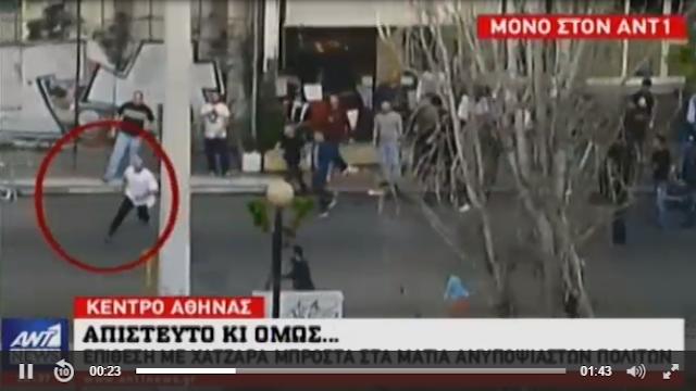 Συμπλοκή «μεταναστών» με χατζάρες και λοστούς στο κέντρο της Αθήνας (βίντεο)
