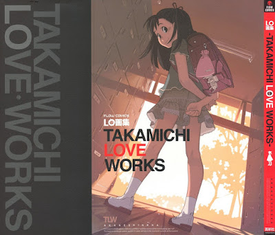 [Artbook] LO画集 TAKAMICHI LOVE WORKS RAW ZIP RAR DOWNLOAD