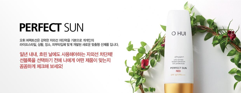 модная одежда, korean fashion, корейская косметика, корейский интернет магазин, корейский интернет, отзывы о корейской косметике, вв крем, bb крем, корейские маски, корейские хиты продаж, косметика интернет, солнцезащитный крем, популярная косметика в корее