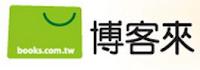 http://www.books.com.tw/exep/activity/promote/2007_promote/promote_activity.php?id=PKG0075351