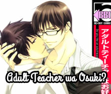 Adult Teacher wa Osuki?