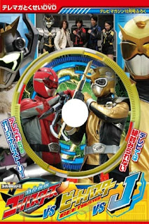 Tokumei Sentai Go-Busters vs. Beet Buster vs. J Subtitle Indonesia