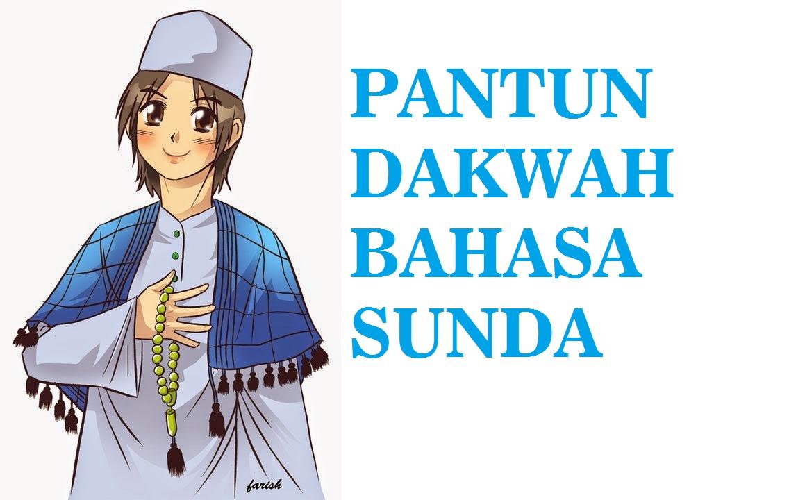 Gambar Kartun Lucu Bahasa Sunda