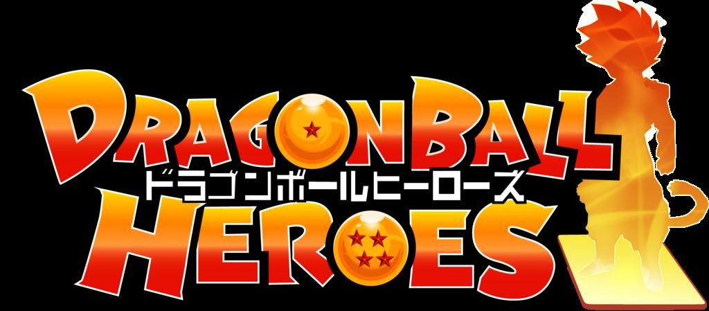 Super Dragon Ball Heroes ซุปเปอร์ดราก้อนบอลฮีโร่