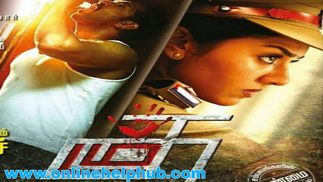 Watch online and download Latest upcoming new Tamil movie thadam review on Tamil rockers