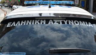 Η Ελληνική Αστυνομία υποστηρίζει το Πυροσβεστικό Σώμα, με προσωπικό και μέσα