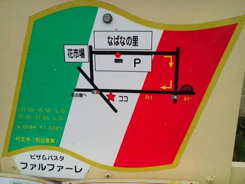 地図 Farfalle(ファルファーレ)