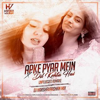 Apke Pyar Mein x Dil Kehta Hai Remake