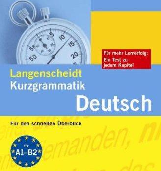 كتاب تعلم قواعد اللغة الألمانية
