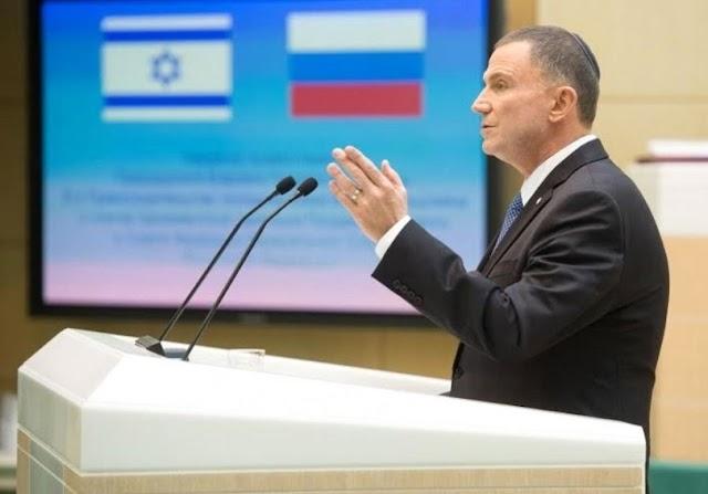 Presidente do Parlamento israelense faz discurso emocionante na Rússia