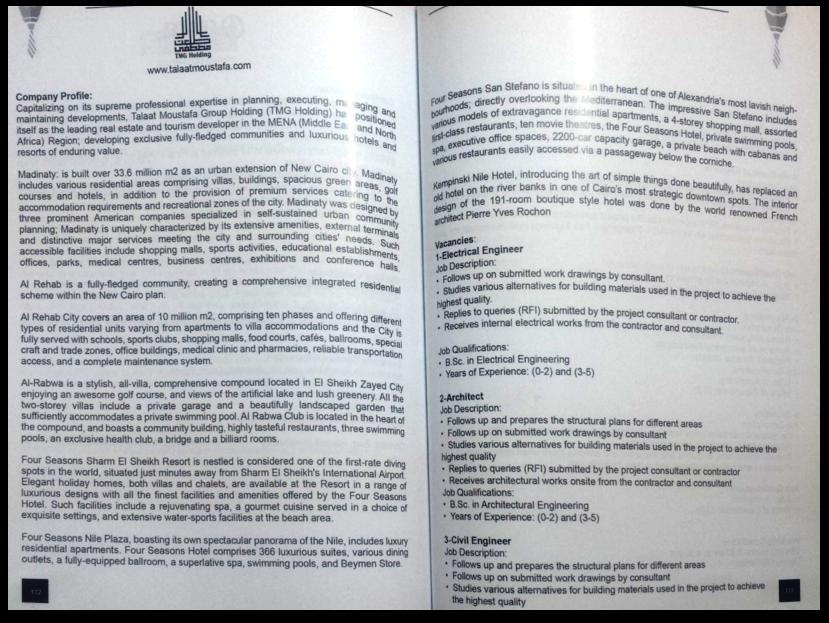 """مجموعة طلعت مصطفى تعلن عن """" وظائف شاغرة """" لمختلف المؤهلات والتخصصات"""