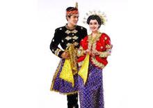 Pakaian Adat Banten