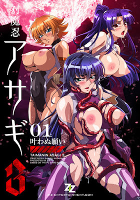 Taimanin Asagi 3 Episode 1 English Subbed