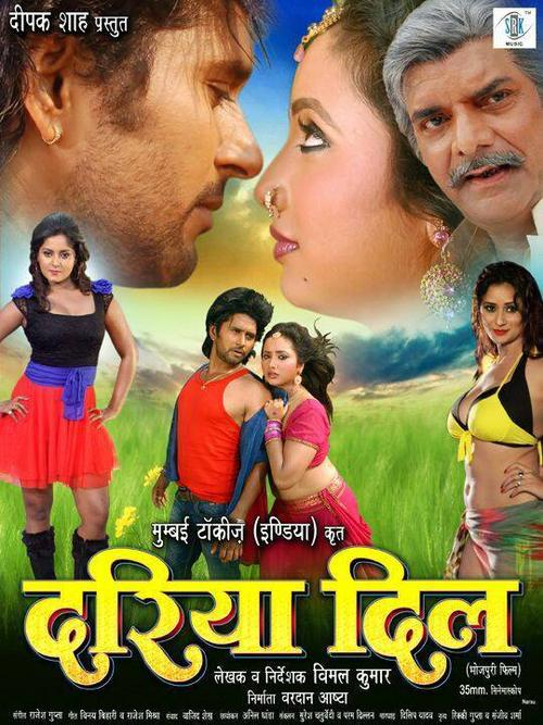 Chhevan dariya movie songs : Hogans heroes season 4 episode 9 cast