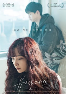 Download Film Korea Beautiful Days (2018)  - Dunia21