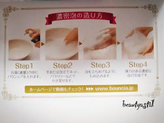 cara-pakai-sabun-bouncia-japanese-body-soap.jpg