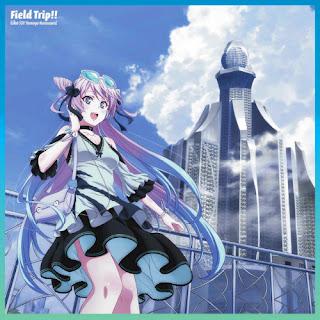 VTCL-35233 | Field Trip!! / Liko (CV: Tomoyo Kurosawa) [LaguAnime.XYZ]