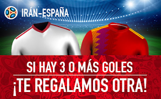 sportium Promocion mundial 2018 Iran vs España 20 junio