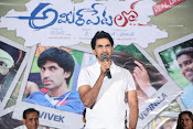 ameerpet lo press meet-thumbnail-15