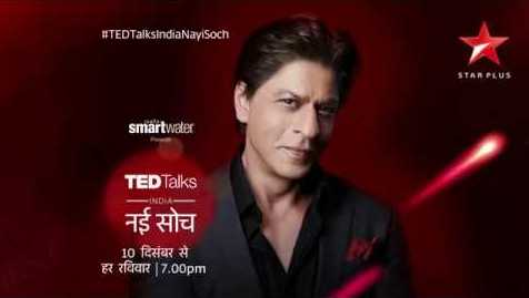 Ted Talks India Nayi Soch HDTV 480p 140MB 07 January 2018 Watch Online Free Download bolly4u