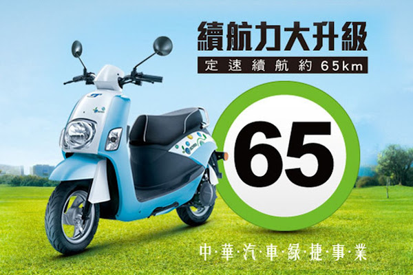 數位時代翻攝自 中華e-moving 官網