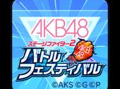 AKB48 Stage Fighter 2 Battle Festival APK v1.0.1 Latest Version Terbaru
