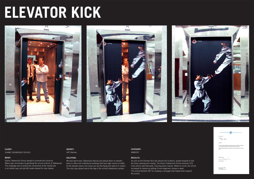 Shams Taekwondo School Elevator Top 27 Creative Elevator Advertisements