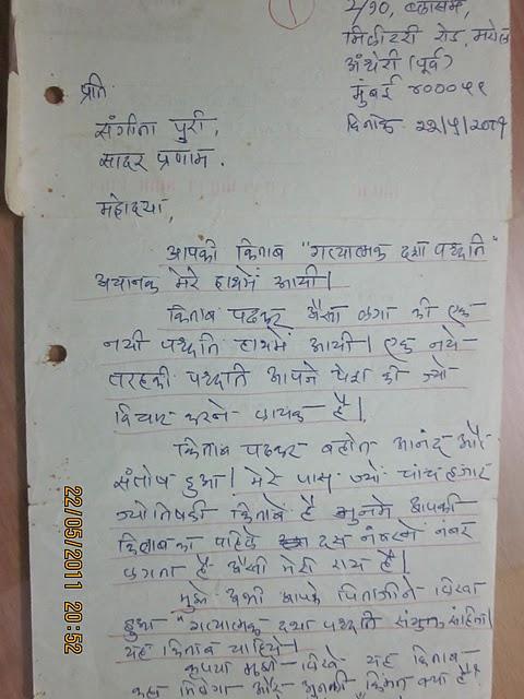 jyotish shastra books