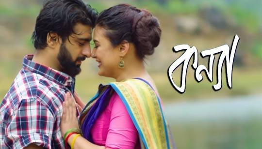 Konna Lyrics by Tahmid Tanvir Protik