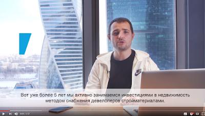видео о проекте