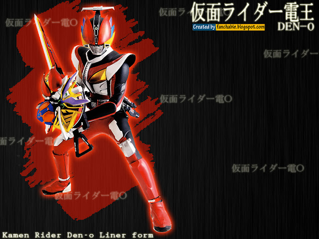 Masked Rider Wallpaper