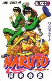 Ver Descargar Naruto Manga Tomo 10