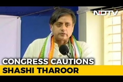 Dear Sashi Tharoor, Let's Talk About Your Hypocrisy!!