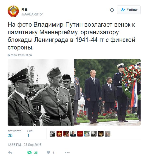 Кого испугался Кремль 9 августа 2019 года?