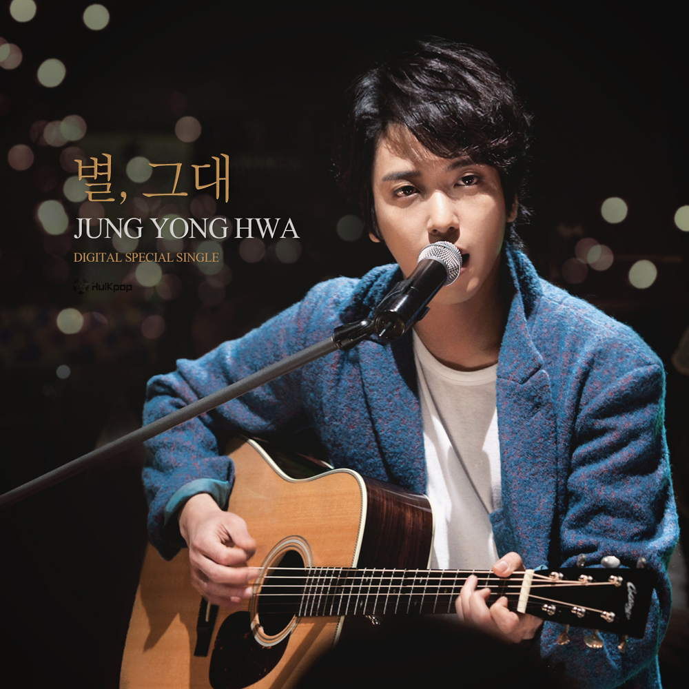 [Single] Jung Yong Hwa (CNBLUE) – Star, You (FLAC)