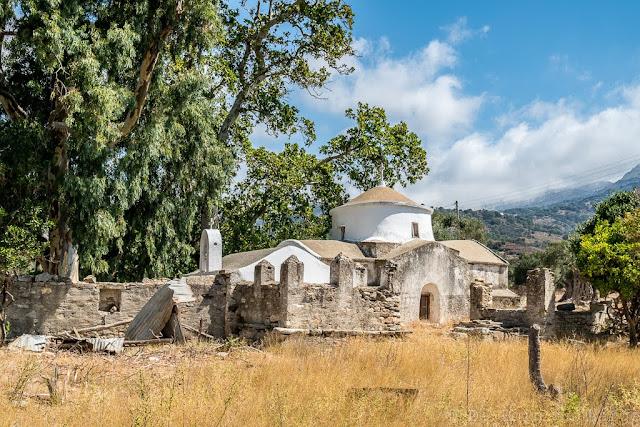 Halki-Naxos-Cyclades