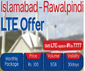 Warid LTE Bundle Offer for Islamabad and Rawalpindi