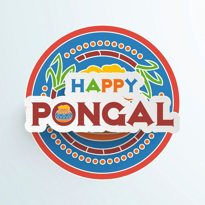 { Happy } Pongal 2020 Images Pictures Photos HD Free Download