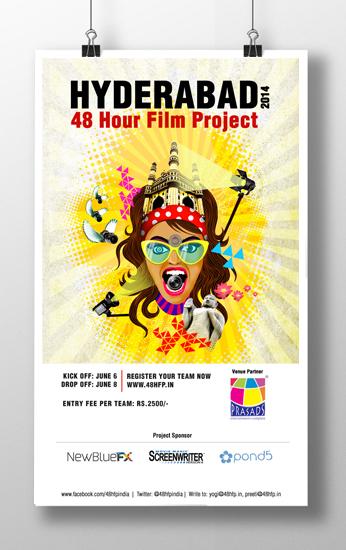 poster design 48 hours film project minal illustrator