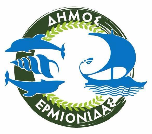 Στο Σύμφωνο των Δημάρχων συμμετέχει ο Δήμος Ερμιονίδας