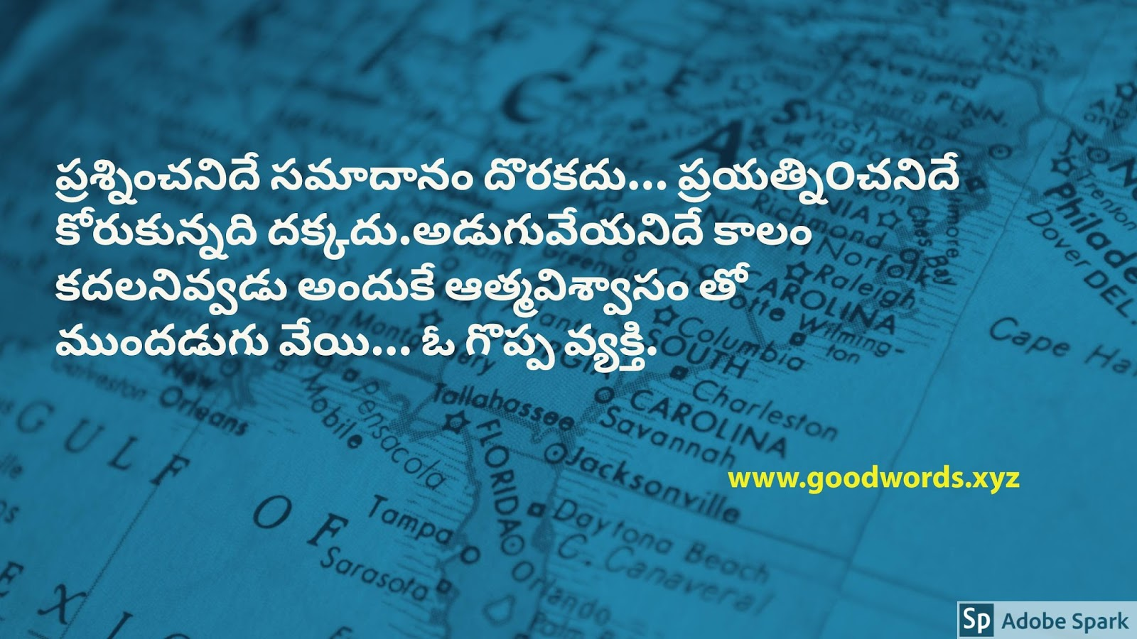Motivational Messages Telugu Picture Messages తెలుగు Motivational Quotes On